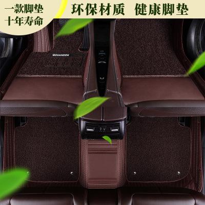 静航(Static route)宝马x1m1m3 5系新能源汽车大包围 脚垫 全包围汽车丝圈脚垫