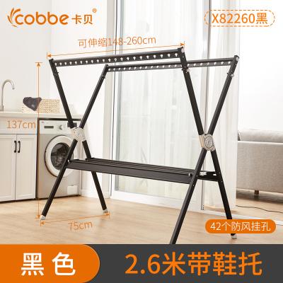 卡贝(cobbe)晾衣架落地折叠室内外家用阳台双杆式晾衣杆凉衣架晒架晒衣架
