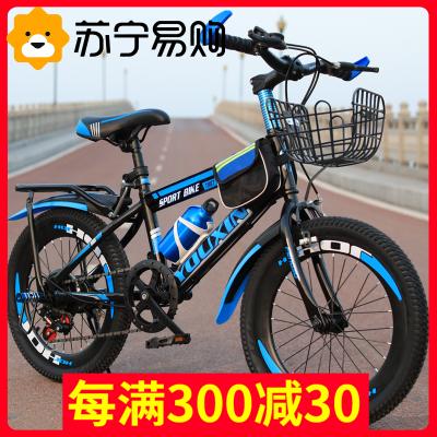 兒童自行車6-7-8-9-10-12歲15單車男孩20寸小學生山地變速中大童漂亮媽媽
