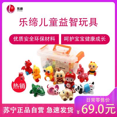 樂締兒童玩具上鏈上弦小玩具車嬰兒發條玩具小孩寶寶動手早教玩具1-3禮物全套12款收納盒裝