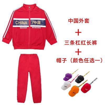 男童街舞服装套装嘻哈服秋冬中大童红色中国运动服男孩演出服潮流