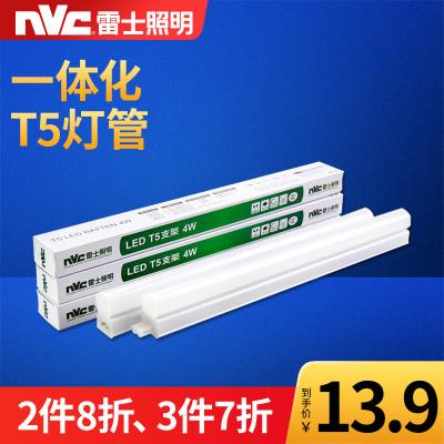 雷士照明NVC 燈管T5一體化T5LED日光燈管帶支架燈全套LEDT5照明燈管4w-14w