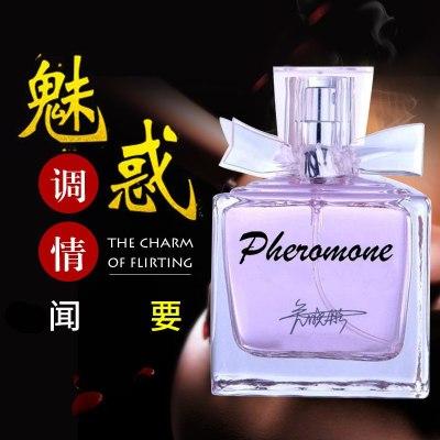 貴族費洛蒙香水吸引異性提升魅力情趣香水男性香水女性香水調情香水/誘惑約會荷爾蒙男用女用罪愛香精香水持久留香淡香水