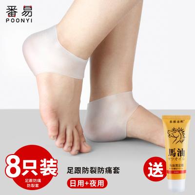 硅胶后跟保护套防裂脚后跟套脚跟干裂套透气防磨保护套