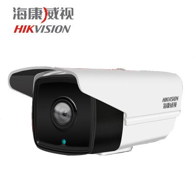 海康威視監控攝像頭 500萬星光級超清夜視微光全彩POE監控攝像頭