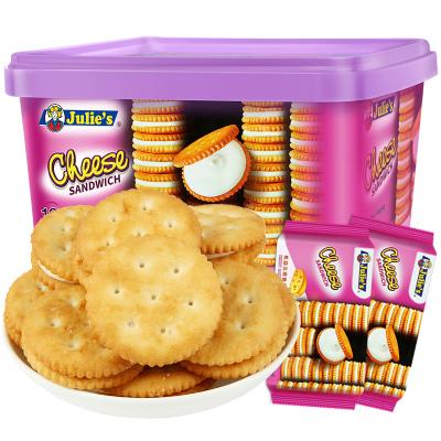 馬來西亞Julies茱蒂絲乳酪三明治夾心餅干進口零食辦公室食品504g/盒裝