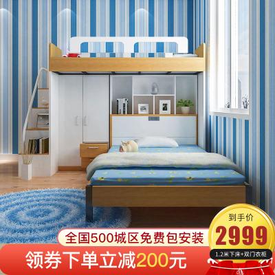 御品工匠多功能高低床子母床兒童成人上下床雙層床帶衣柜母子組合床高架床