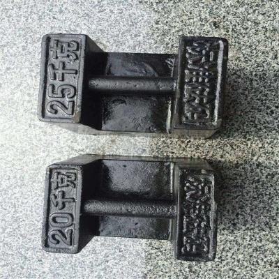 闪电客锁型铸铁砝码25kg20kg10kg5KG地磅校准砝码标准法码电梯配重铁块 25kg