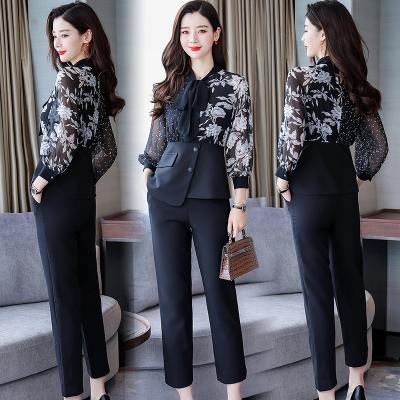 芷臻zhizhen春季2020年新款春裝兩件套女洋氣減齡時尚簡約個性拼色套裝御姐套裝輕熟風氣質職業