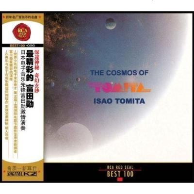 *精彩的富田勛 1CD 日本電子音樂先鋒富田勛激情演奏