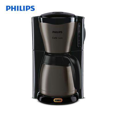 飞利浦(PHILIPS)咖啡机咖啡壶 HD7547 家用滴漏式美式咖啡壶不锈钢保温壶 钛黑合金