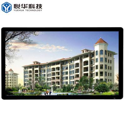 悅華科技55寸壁掛式廣告機 數字標牌電腦2K觸控商業觸摸屏顯示器網絡版 可定制單機版