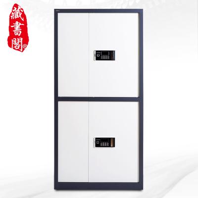 【藏書閣】鋼制文件柜 保密柜 密碼柜