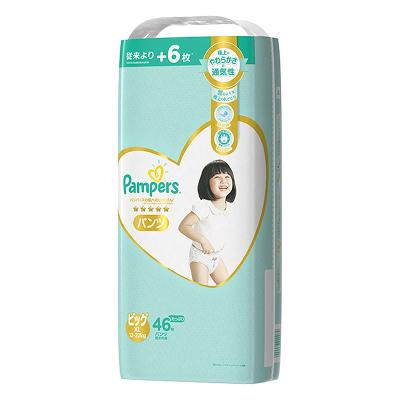幫寶適(Pampers) 一級幫拉拉褲XL46(12-22kg)