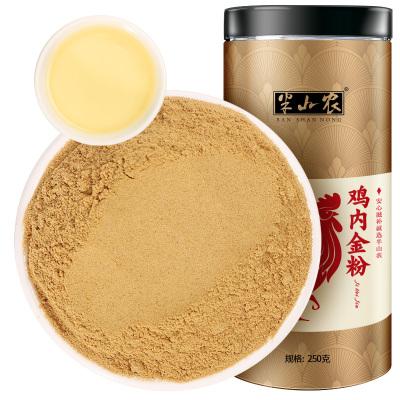 半山農 雞內金粉 精選雞內金打粉 配小勺 250克/瓶 炒熟雞內金粉