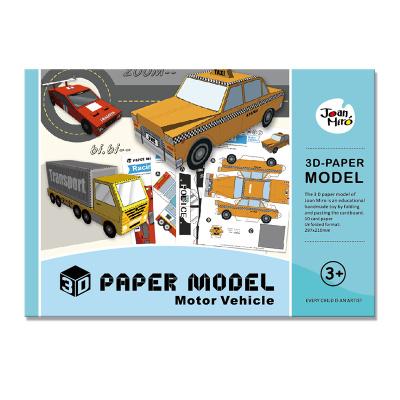 美乐折纸书儿童手工diy材料大全3d立体幼儿园小学生3-6岁剪纸玩具 汽车款