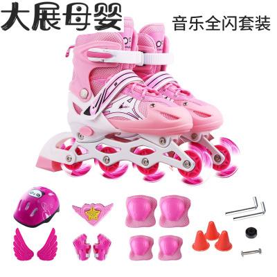 溜冰鞋兒童全套裝3-5-6-8-10歲旱冰鞋滑冰鞋成人輪滑 粉色S碼(實際尺碼26-32碼) 八輪全閃簡易套裝(含護具)