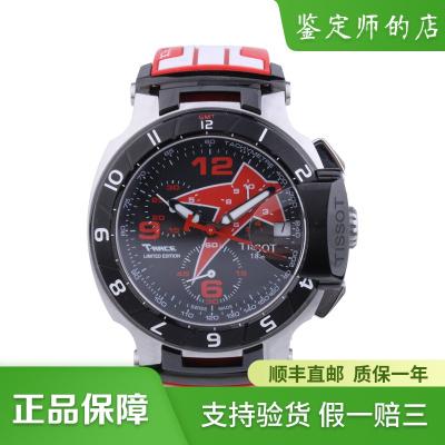 【二手95新】天梭TISSOT運動系列T048.417.27.057.08男表石英奢侈品鐘手表腕表