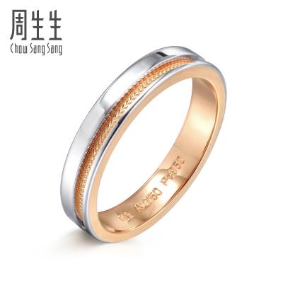 周生生(CHOW SANG SANG)18K金復合Pt950鉑金戒指Promessa對戒款女款 75238R定價