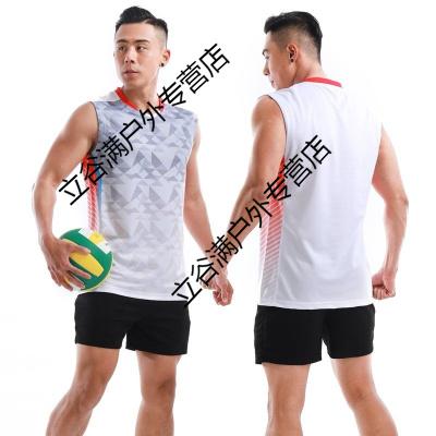 排球服套裝定制女學生無袖比賽隊服男氣排球羽毛球服短袖運動球衣