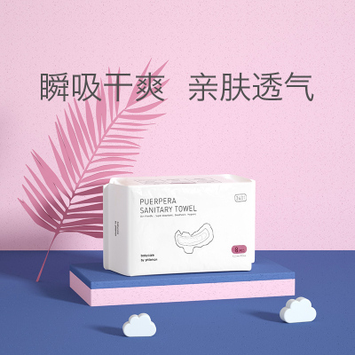 babycare產婦衛生巾 孕婦產褥期產后專用排惡露加長加大月子L8片 3401