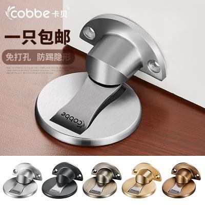 卡贝(cobbe)不锈钢门吸卫生间地吸门碰防撞门挡新款隐形强磁吸门器免打孔 地吸-拉丝不锈钢 其他