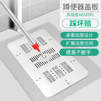 符象衛生間蹲便器蓋板蹲坑式蹲廁蓋子防臭廁所家用蹲便池堵臭便池淋浴