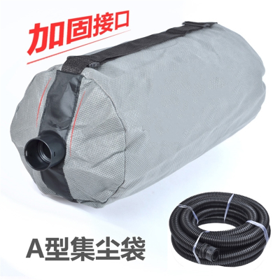 自吸塵墻面打磨機集塵袋馬蒂凡沃普頓馬博來配件吸塵袋吸塵管 內徑33mm外接頭