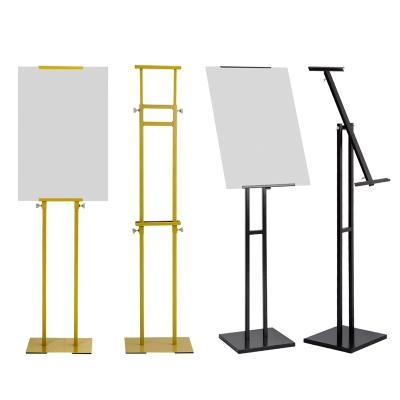 kt板展架立式落地式广告架易拉宝展示架展板广告牌海报架立牌制作