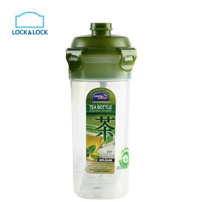 乐扣乐扣(lock&lock) 塑料水杯 HPL934 不保温 690ml