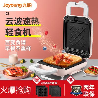 九陽(Joyoung)華夫餅機魔法包三明治早餐機輕食機家用多功能加熱吐司壓烤機