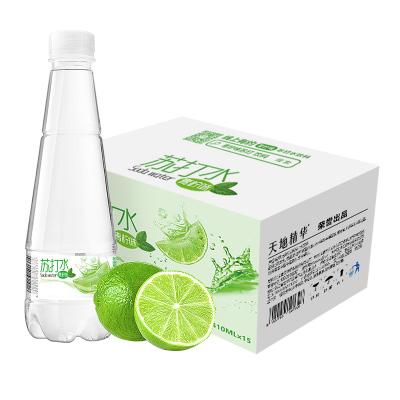 天地精華 青檸味蘇打水 410ml*15瓶 0糖0脂0卡飲料 無汽無糖飲料整箱裝 小瓶裝飲用水