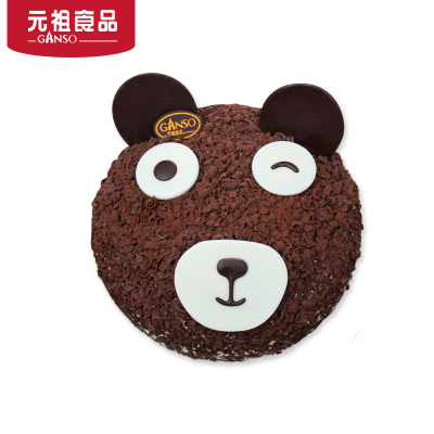 元祖 奶油水果蛋糕儿童 生日蛋糕同城配送 阿祖萌熊 8号