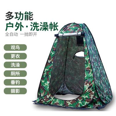 希爾曼戶外帳篷露營淋浴帳更衣帳篷保暖加厚換衣帳篷簡易洗澡