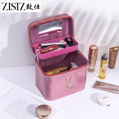 韩版双层多功能化妆包 便携手提大容量PU化妆品收纳化妆箱