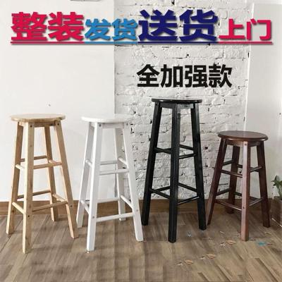 實木吧臺椅酒吧高腳凳復古吧椅家用圓凳子黑白簡約高椅前臺椅攝影 地中海藍色(加強版)80CM