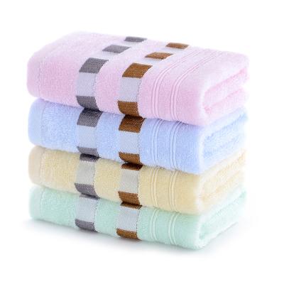竹一百 竹纤维情侣洗脸毛巾洁面巾 方格款中巾两条装 75g/条 30*62cm