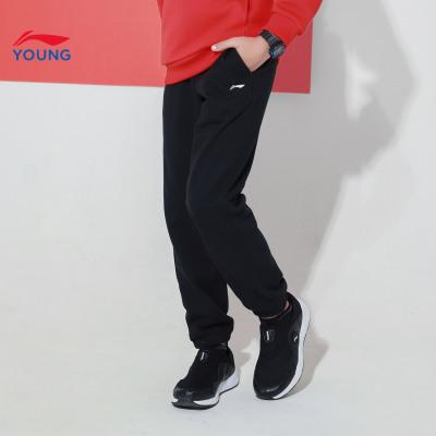 李寧童裝衛褲男中大童7-12歲青少年收口長褲夏季男童運動褲