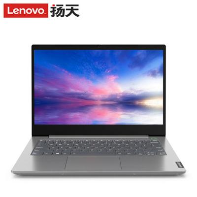 联想(Lenovo)扬天 威6 2020款 英特尔酷睿i5 14.0英寸轻薄便携笔商用笔记本电脑 (i5-10210U 8GB 512GB 2GB独显)灰