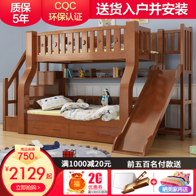 欧梵森 床 全实木床上下床高低床子母床美式乡村两层双层床儿童床男孩女孩童大人床上下铺双人床多功能公主床4500