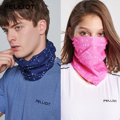 伯希和戶外魔術頭巾男女夏季防曬透氣脖套運動圍脖多功能騎行面罩