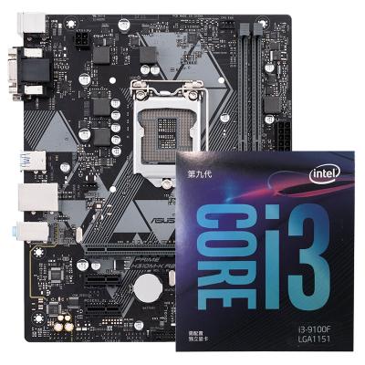 英特爾(Intel)酷睿I3 9100F 四核四線程 CPU盒裝處理器搭配華碩PRIME H310M-K R2.0主板 CPU主板套裝