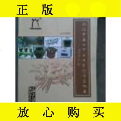 【二手9成新】圖說中國77萬年飲食文化史【帶關偉雄*】/關偉雄主編金城出? 9787802517950