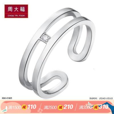 周大福PTG&W系列PT950铂金钻石戒指钻戒CP506