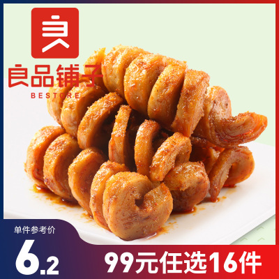 【任選】良品鋪子 豆制品零食 面筋卷 燒烤味 120gx1袋 特產休閑小吃香辣零食大禮包麻辣味豆干