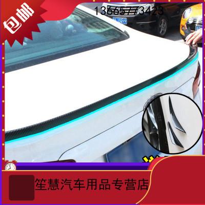 苏宁汽车尾翼 压翼 车用装饰用品13-15款大众新捷达改装专用配件