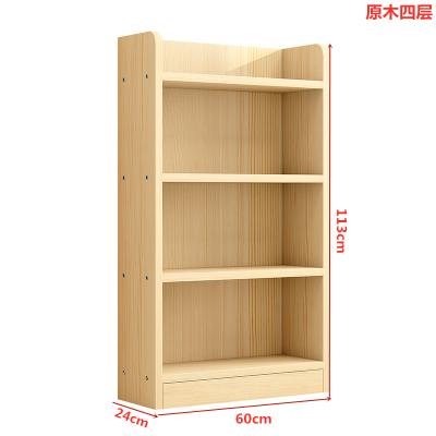 兒童書架簡約閃電客學生落地格子柜組合儲物柜繪本架松木置物架定做 原木四層60寬