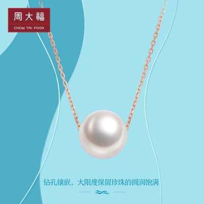 周大福簡約時尚18K金彩金珍珠項鏈套鏈吊墜T73314