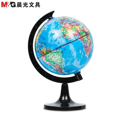 晨光(M&G)ASD99819 14.2cm世界地球儀學生用高清地理教學兒童書房擺件辦公展示培訓 教學儀器/實驗器材