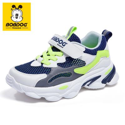 BOBDOG HOUSE巴布豆童鞋2020夏款兒童運動鞋男童女童透氣網面軟底休閑鞋2221